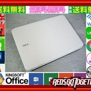 『ネット決済・配送可』Windows11対応可☆リモサポ&安心保...
