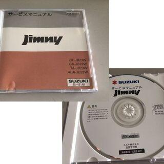 【ネット決済・配送可】送料無料 Jimny ジムニー SUZUK...