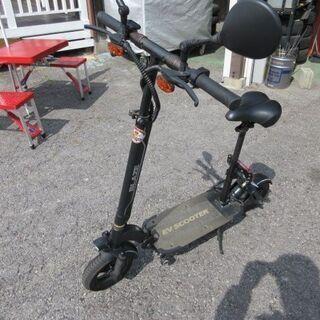 公道走行OK! EVスクーター 新品 電動スクーター 1台…