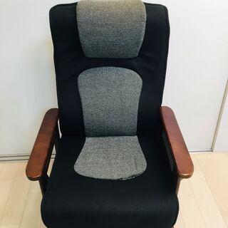 【ネット決済】椅子 リラックスチェア中古