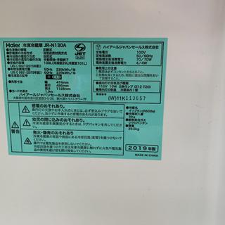 19年製 ハイアール 2ドア冷凍冷蔵庫 130L − 愛知県