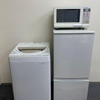 【有名国産品限定】【2012年製~2019年製】【冷蔵庫・洗濯機...