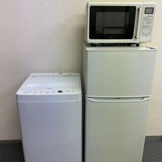 【2017年製~2020年製】【冷蔵庫・洗濯機・電子レンジ・炊飯...