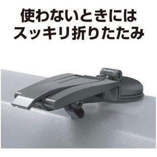 車 タブレット スタンド ホルダー − 滋賀県