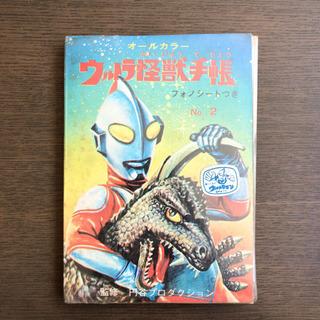 帰ってきたウルトラマン ウルトラ怪獣手帳 No.2 フォノ…