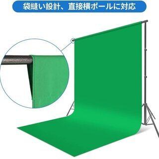 グリーンバック クロマキー 緑 布(クリップ付き)