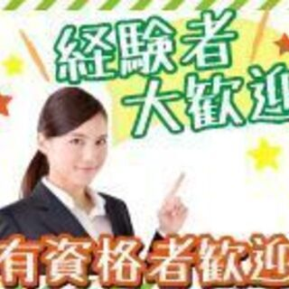 【パート/介護職員】☆特別養護老人ホーム☆◎時給1,200円可◎...