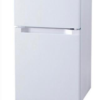 冷蔵庫譲ってほしいです!