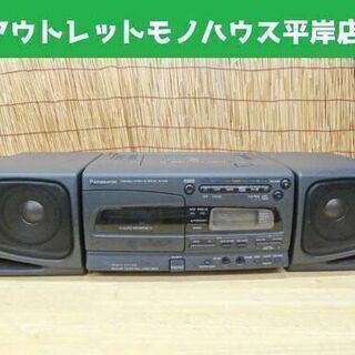 ジャンク扱い パナソニック CDラジカセ RX-E250 カセッ...