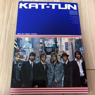 KAT‐TUN写真集 1st in NEW YORK/KA…