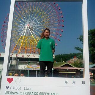 北海道グリーンランドで写真販売のお手伝い!土日祝日のみ!