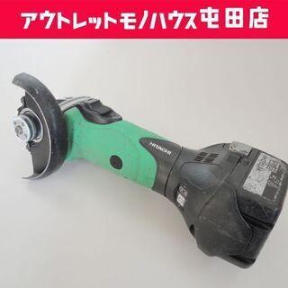 日立工機/現ハイコーキ 14.4V 100mm コードレスディス...