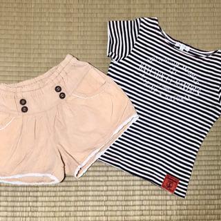 子供服 100cm 女の子 3着セット  - 佐賀市