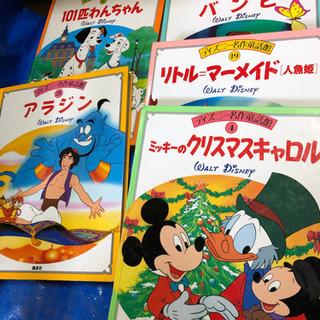 ディズニー名作童話館 7冊 児童書