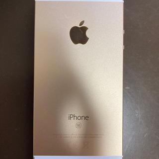 iPhone SE Gold 32 GB SIMフリー