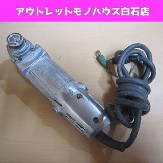 動作OK 日立工機 100mm電気ディスクグラインダ PDH-1...