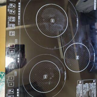 IHC-S313 3口IHクッキングヒーター