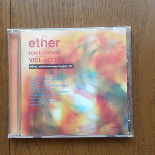 レミオロメン / ether【エーテル】
