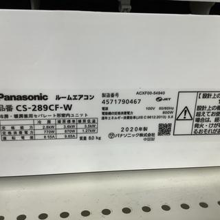 安心の1年保証付き!!2019年製Panasonic(パナソニック)のエアコン!! - 海部郡