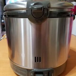 【ネット決済】ガス炊飯器