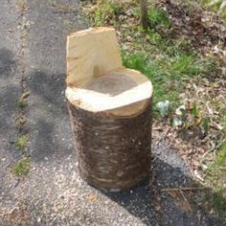 天然木 山桜の椅子 外放置もOK