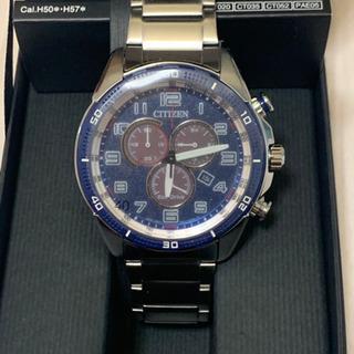 【新品未使用】citizenエコドライブ メンズ腕時計
