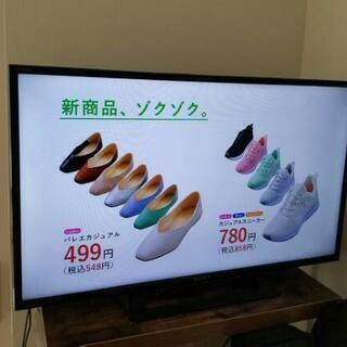 2019年SONY32インチブラビア液晶テレビ