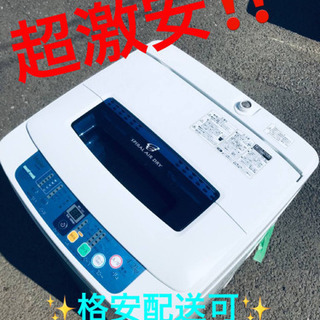 ET356A⭐️ハイアール電気洗濯機⭐️