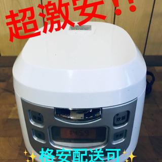 ET360A⭐️アズマ3.5合炊き炊飯器⭐️