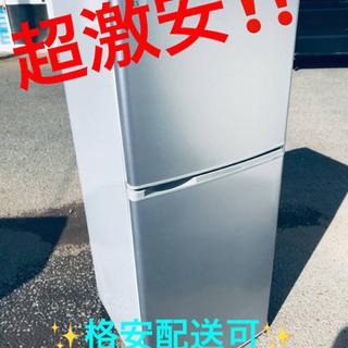 ET365A⭐️SANYOノンフロン冷凍冷蔵庫⭐️