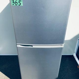 365番 SANYO✨ノンフロン冷凍冷蔵庫✨SR-141T…
