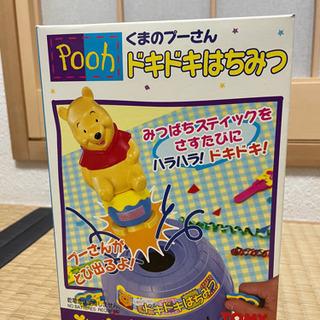 【0円】くまのプーさん おもちゃ