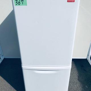 367番 Panasonic✨ノンフロン冷凍冷蔵庫✨NR-…