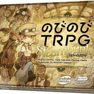 ボードゲーム/TRPG サークル [GAMEサークル CATS]