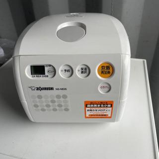 No.800 象印 3合炊き炊飯器 🚘近隣配送無料🚘