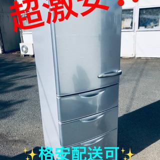 ET366A⭐️ 355L⭐️AQUAノンフロン冷凍冷蔵庫⭐️