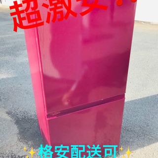 ET368A⭐️AQUAノンフロン冷凍冷蔵庫⭐️