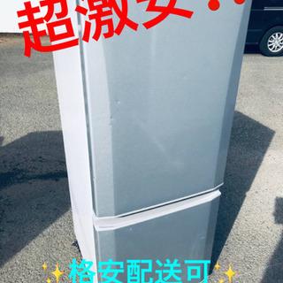 ET369A⭐️三菱ノンフロン冷凍冷蔵庫⭐️