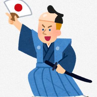 他国と比べた日本文化