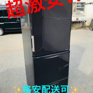 ET370A⭐️ 350L⭐️ SHARPノンフロン冷凍冷蔵庫⭐️
