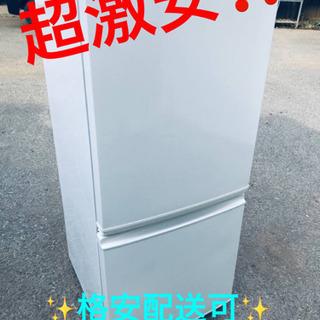 ET371A⭐️SHARPノンフロン冷凍冷蔵庫⭐️
