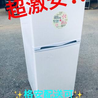 ET375A⭐️アビテラックスノンフロン電気冷凍冷蔵庫⭐️2019年式
