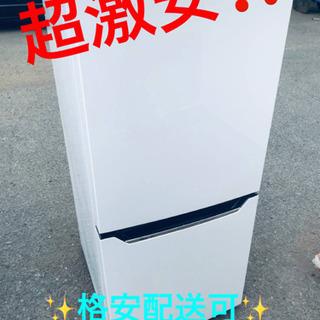 ET376A⭐️Hisense2ドア冷凍冷蔵庫⭐️
