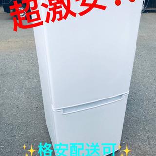 ET377A⭐️ニトリ2ドア冷凍冷蔵庫⭐️ 2019年式