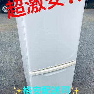 ET378A⭐️Panasonicノンフロン冷凍冷蔵庫⭐️