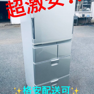 ET379A⭐️380L⭐️ SHARPノンフロン冷凍冷蔵庫⭐️