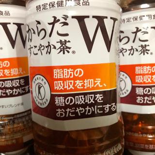 安い1本100円 からだすこやか茶W50本 - 唐津市