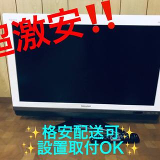 ET390A⭐️SHARP  液晶カラーテレビ ⭐️