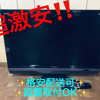 ET391A⭐️SHARP  液晶カラーテレビ ⭐️