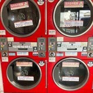 業務用洗濯機 コインランドリーの洗濯機 乾燥機